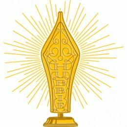 The Hubbie Award