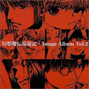 Gensomaden Saiyuki Image Album Volume 2 CD cover