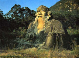 Ancient Chinese religious practice