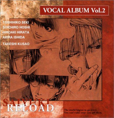 Saiyuki Reload Vocal Album Volume 2 CD cover.