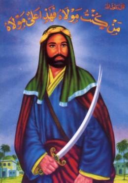 Islam Prophet Muhammad
