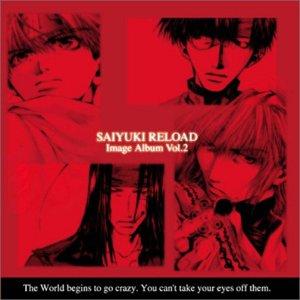 Saiyuki Reload Image Album Volume 2 CD cover.