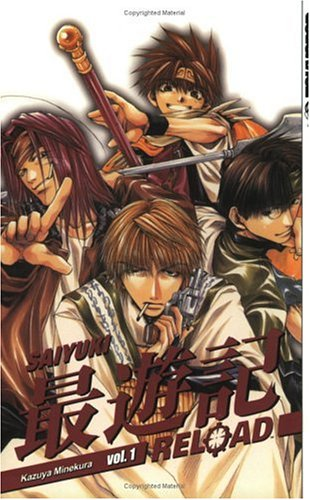 Saiyuki Reload volume 1 manga cover. From left to right: Gojyo, Goku, Hakkai. The one in front is Sanzo