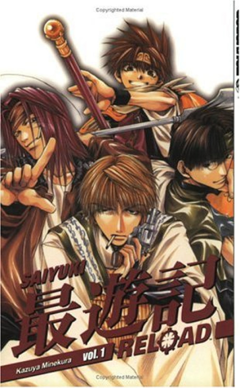Saiyuki Reload volume 1 manga cover featuring the Sanzo-ikkou