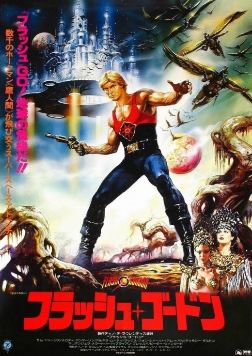 Flash Gordon (1980) Japanese poster