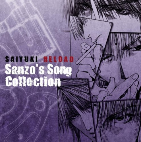 Saiyuki Reload Sanzo's Song Collection CD cover