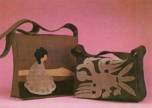 Suede Handbag Shown on Right