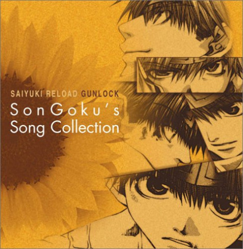 Saiyuki Reload Gunlock Son Goku's Song Collection CD cover