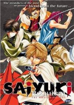 This is Gensomaden Saiyuki Requiem Movie DVD cover, which features the Sanzo-ikkou - Genjo Sanzo, Cho Hakkai, Sha Gojyo and Son Goku.