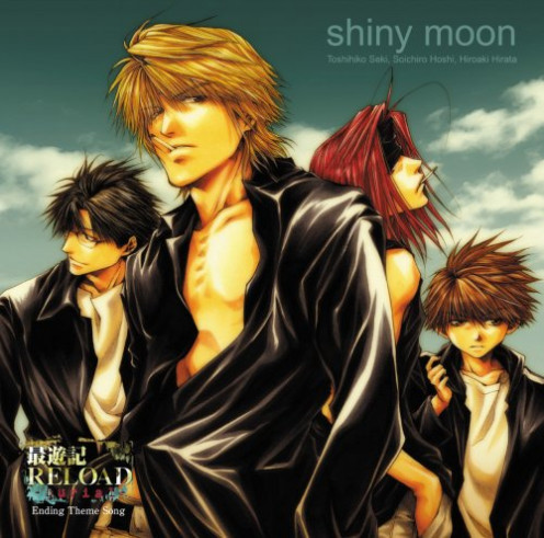 Saiyuki Reload Burial Ending Theme Song: Shiny Moon CD cover.
