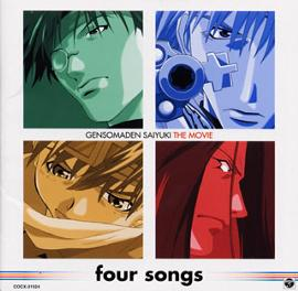 Gensomaden Saiyuki Requiem Character Song Mini Album - Four Songs CD cover.