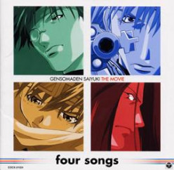 Gensomaden Saiyuki Requiem - Four Songs (Anime Music Review)