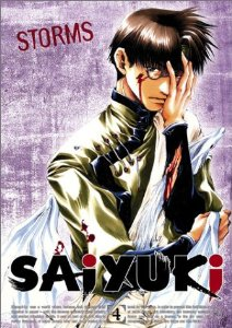 Gensomaden Saiyuki volume 4 DVD cover. The one featured here is Hakkai.