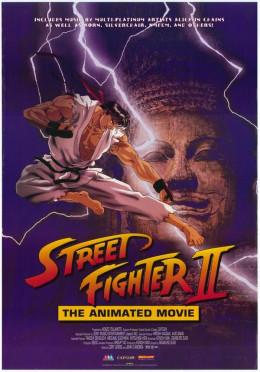 Street Fighter II (1994)