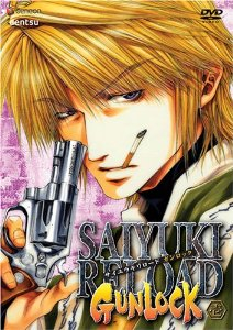 Saiyuki Reload Gunlock volume 1 DVD cover. The one featured here is Sanzo.