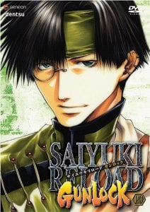 Saiyuki Reload Gunlock volume 4 DVD cover. The one featured here is Hakkai.