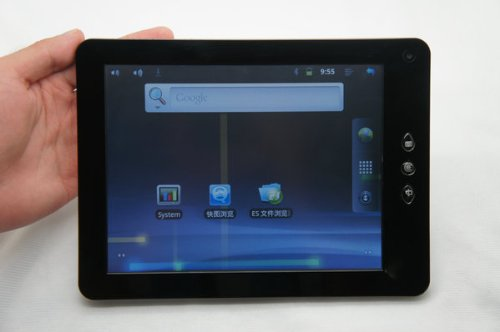 Tursion Android 2.3 Tablet PC With Samsung Chipset Cortex