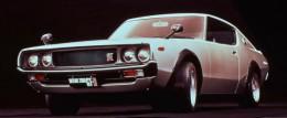 1973 GTR