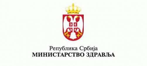 Coat of Arms of Serbia, Ministry of Health
