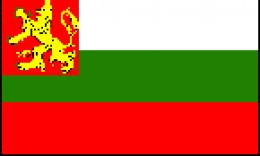 Bulgarian World War II Flag