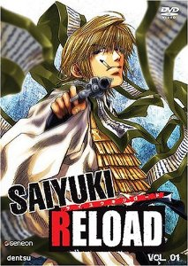 Saiyuki Reload volume 1 DVD cover featuring Genjo Sanzo, one of the 4 main characters of the Saiyuki series. The green scriptures around him is the Maten Kyomon (Evil Sutra)