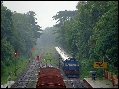 Mahe Railway Station