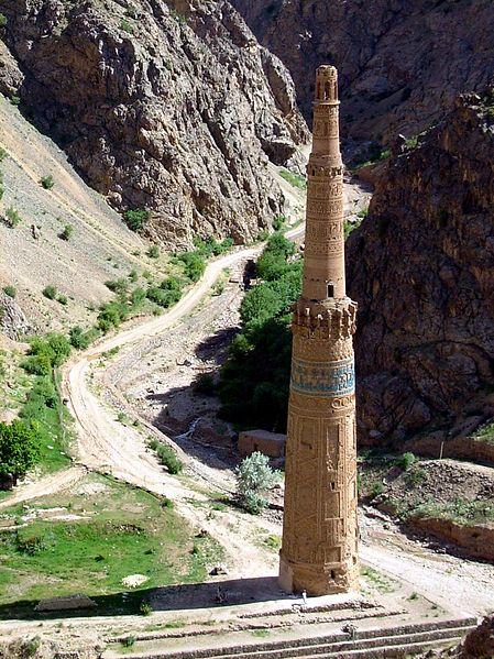 Minaret of Jam, Afghanistan