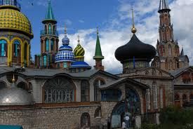This is just another place of worship that religious people have built, because they need God and religions, I am not able to tell you where it is, but my guess is the middle east or Russia