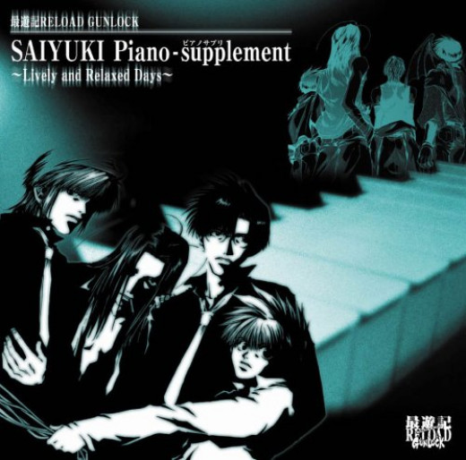 Saiyuki Reload Gunlock Piano Supplement - Lively And Relaxed Days CD cover