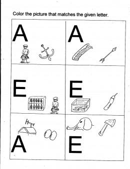 math worksheet : letter e worksheets for kindergarten  the best and most  : Letter E Worksheets Kindergarten