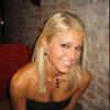 Cynthia Nixon profile image
