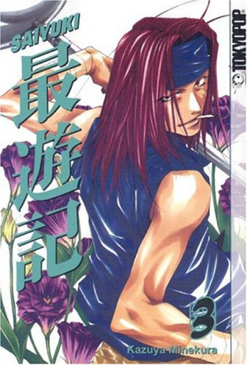 Saiyuki volume 3 manga cover. This one features Sha Gojyo. Did you know that he actually has an older half-brother named Jien?