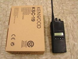 Kenwood Trunk Radio