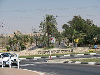 Dimona, Israel