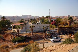 Vered Yeriho, Israel