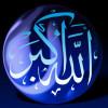 sujhonbd profile image