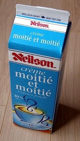 Cream still comes in cartons