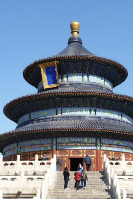 4 a) The Temple of Heaven on a sunny day