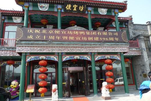 8 a) One of the restaurants where we had Peking Duck in Beijing