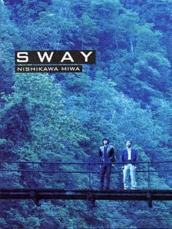 Sway: One of the Top 10 Greatest Asian Films of All Time