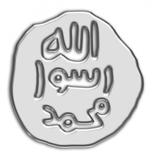 The Seal of Muhammad as the final law-bearing messenger