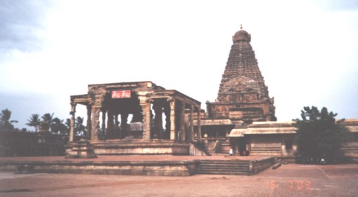 Front view of the temple.