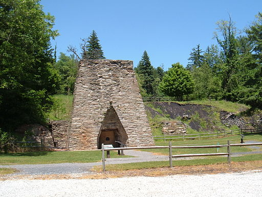 The AT goes through Pine Grove Furnace State Park which was, in 1982, considered the official halfway point of the trail.