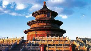 Beijing: City of China