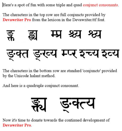 Essay of myself in sanskrit