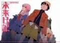 5 Anime Like Mirai Nikki(Future Diary)