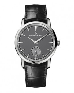 Vacheron Constantin Patrimony Contemporaine in Platinum