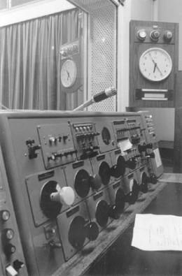 BBC Bush House Studios