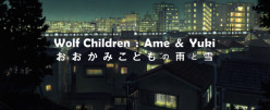 Wolf Children: Ame and Yuki - Anime Film Review
