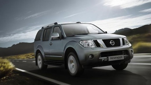 The versatile and powerful Nissan Pathfinder